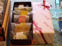 GIFT BOX¥945