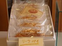 リーフパイ¥1050