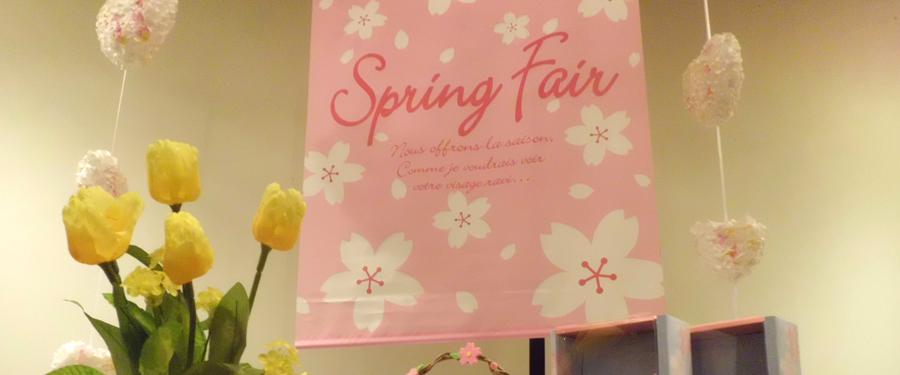 f_springfair
