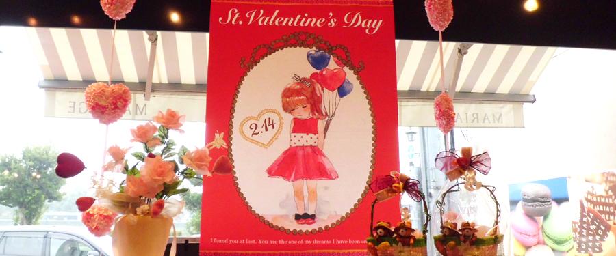 f_valentine